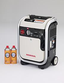 ホンダ、家庭用カセットボンベ(ブタンガス)対応ガスパワー ...