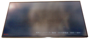 Cisbx6065fronts