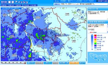 Tokyoame20120619pm1912