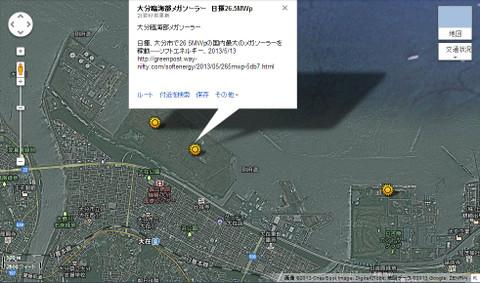 Googlemap_ooitarinkai_pv_2