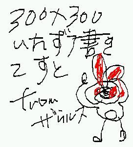 itazuragaki_test.jpg