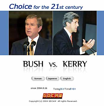 0408bush_vs_kerryjpg.jpg