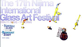 0411niijima_event.jpg