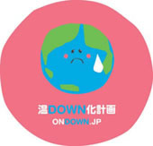 0501wwfondown_logo