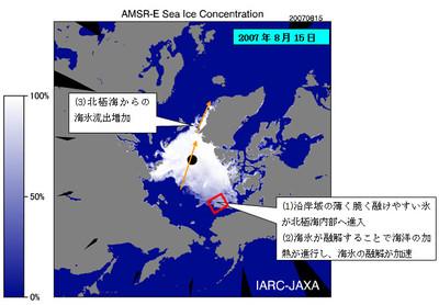 20070816_arctic_4