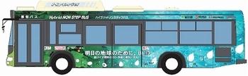 Bus_p_200709211_h_01