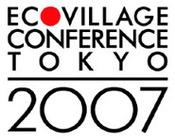Ecv_logo2007