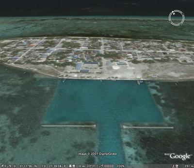 Maldives_atollsmallisland2
