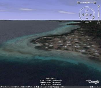 Vanuatu_pa2