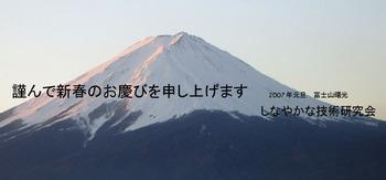 2007nennga_1