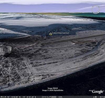 Svalbard_global_seed_vaultbirdeye1