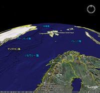 Svalbard_global_seed_vaultmap