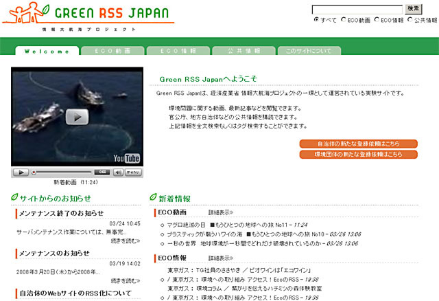 Greenrssjapansite