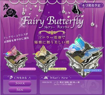 Solarbutterfly