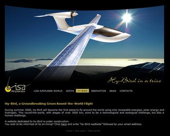 Hibird_airplane