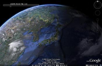 Japan20090330