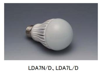 Lda7nd_lda7ld