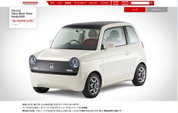 Honda_evn