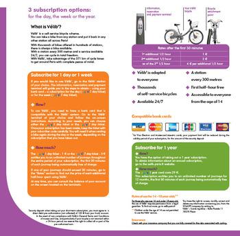 自転車の 自転車 登録 料金 : 富山市、パリのVelib'、貸自転車 ...
