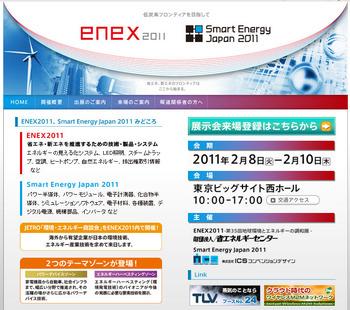 Enex2011