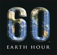 Eh_logo200