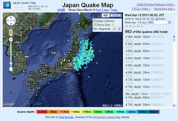 Japan_quake_map