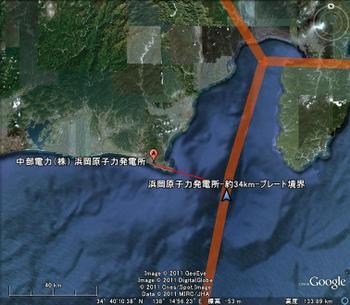 Hamaokanp34km