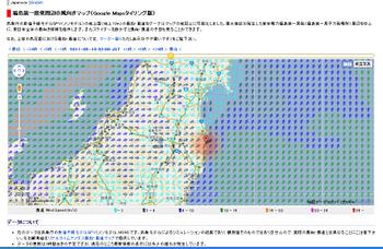 Fukushimawinddtyhoon