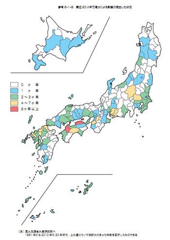 Japan_water2011