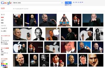 Steve_jobs195520112