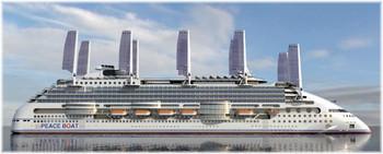 Peace_boat_eco_ship