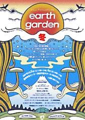 Earthgarden2007winter