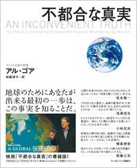 P_book2