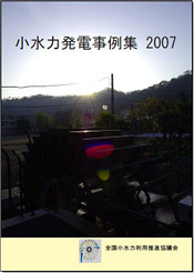 0710microhydro2007