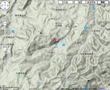 Niigatamatunoyamageothermal