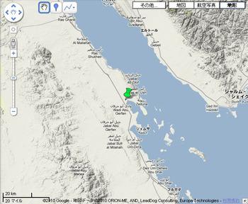 Gulf_of_el_zayt