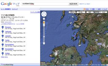 Scotland_islay