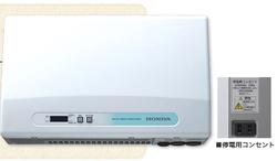 Honda_conditioner_1008
