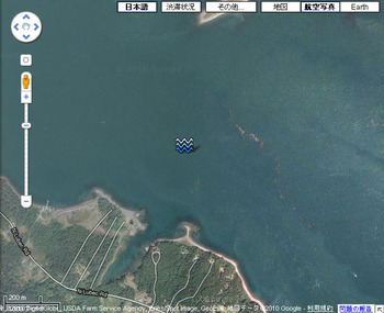 Orpccobscook_bay_site