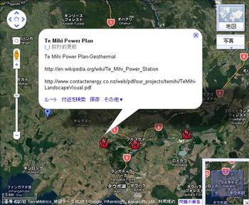 Te_mihi_power_plangmap