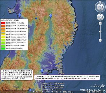Enviro2010geothermal