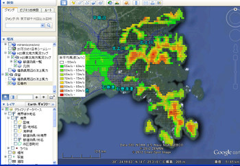Ishinomaki_windmap
