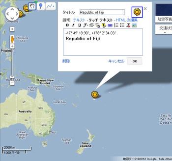 Republic_of_fiji_gmap