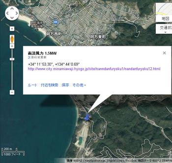 Minmiawaji15mw_windturbinemap