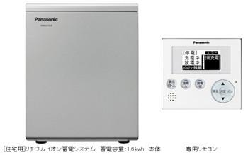 Panasonic_homebattery16kw