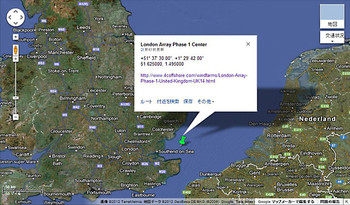 London_array_windfarm_phase_1_gmap