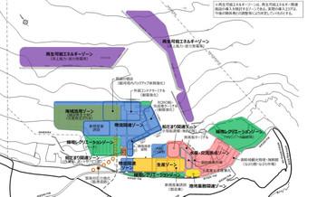 Omaezaki1