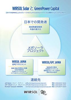 Japanflyer_japanesefinal_2
