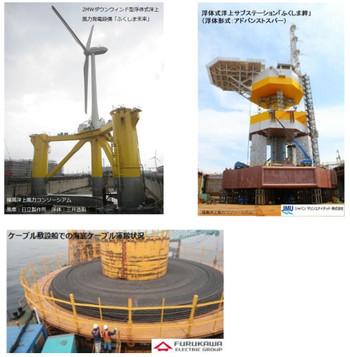 Fukushima_offshore_wind_sub_jun