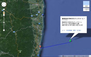 Gmap_fukusima_offshore_floating_win